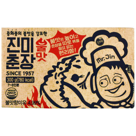 Pasta z czarnej fasoli na ostro - spicy chunjang 300g Jinmi