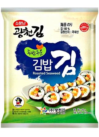 Yakinori 10 sztuk do sushi